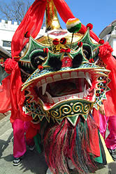 Dragon Dancer